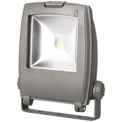 Grunda Metallyskaster LED 4900LM (70W)