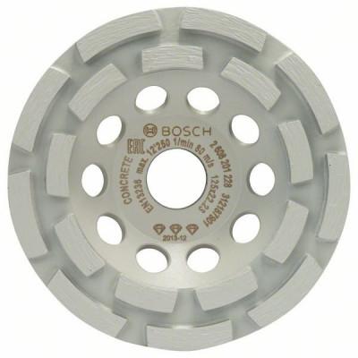 BOSCH Best for Concrete diamantkoppskiver